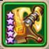 Bestowed Sword