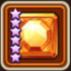 6 Star Celestial Stone